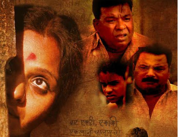 Manatlya Unhaat Movie Review