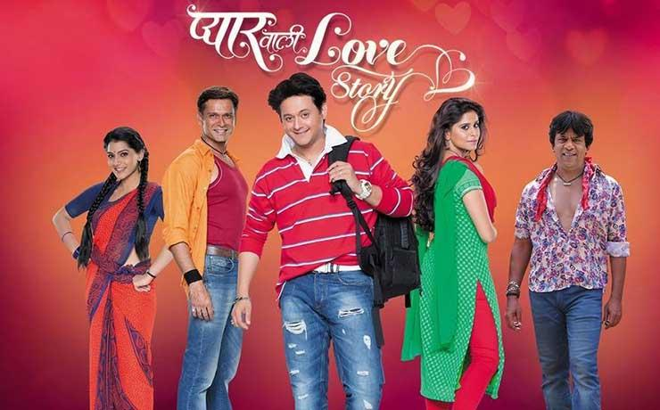 Pyaar Vali Love Story Movie Review