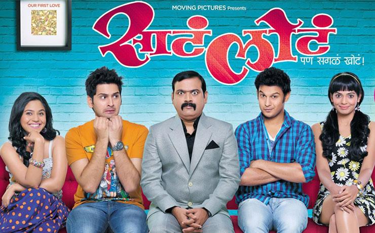 Sata Lota Pan Sagala Khota Movie Review