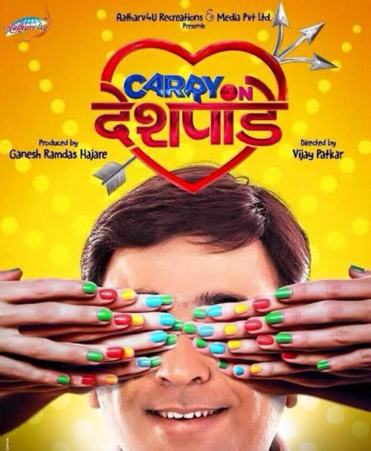 Carry On Deshpande Movie Review