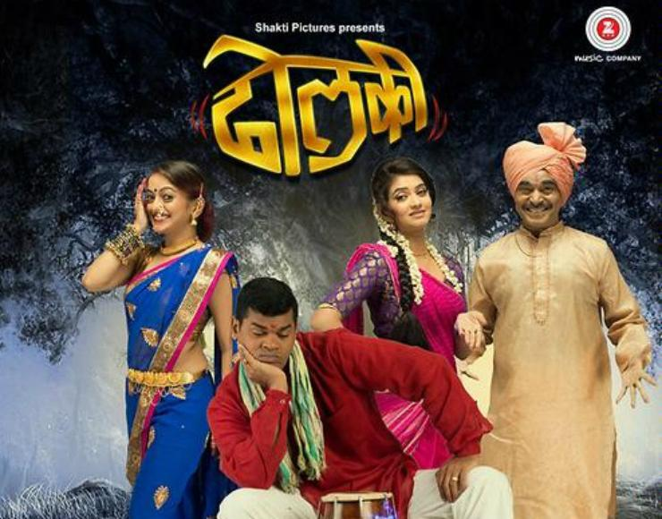 Dholki Movie Review