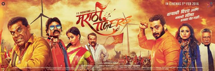 Marathi Tigers Movie Review