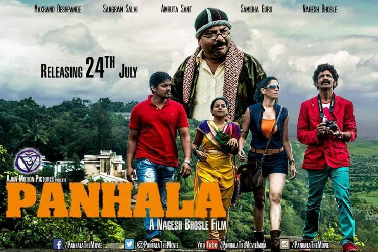 Panhala Movie Review