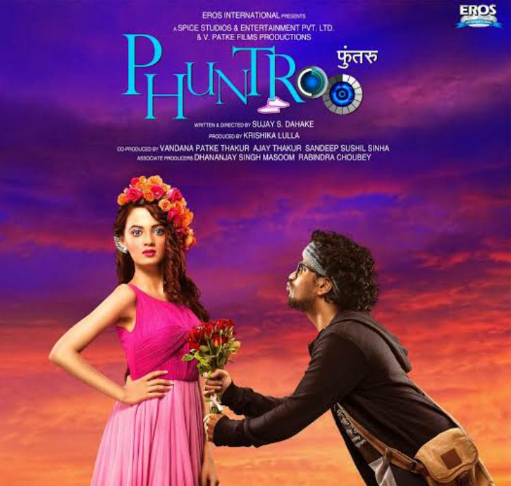 Phuntroo Movie Review