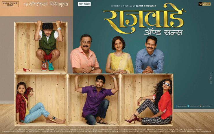Rajwade & Sons Movie Review
