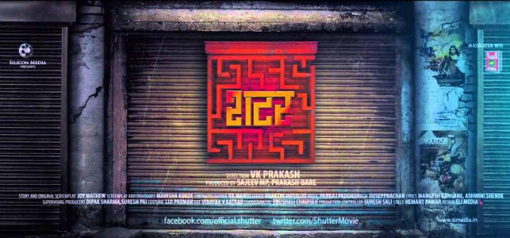 Shutter Movie Review