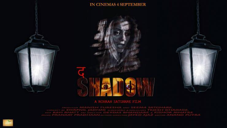 The shadow - Savali Movie Review