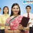 sbirecruitment2012