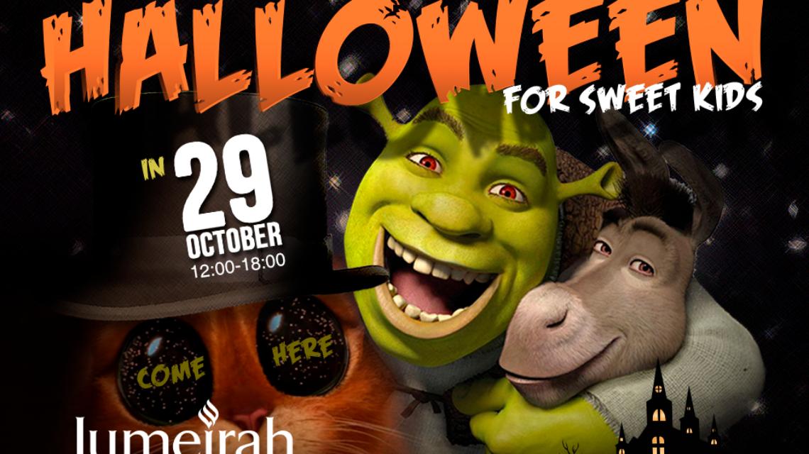 IGEC kids. Sonsuz əyləncəli Halloween tədbiri