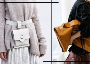 2017 payızının ən çox dəbdə olacaq 5 çantası!