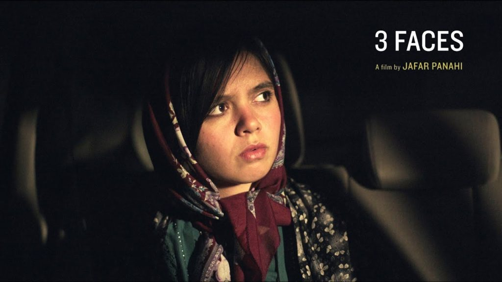 3 Faces, A Film Review by Marc Glassman featured image