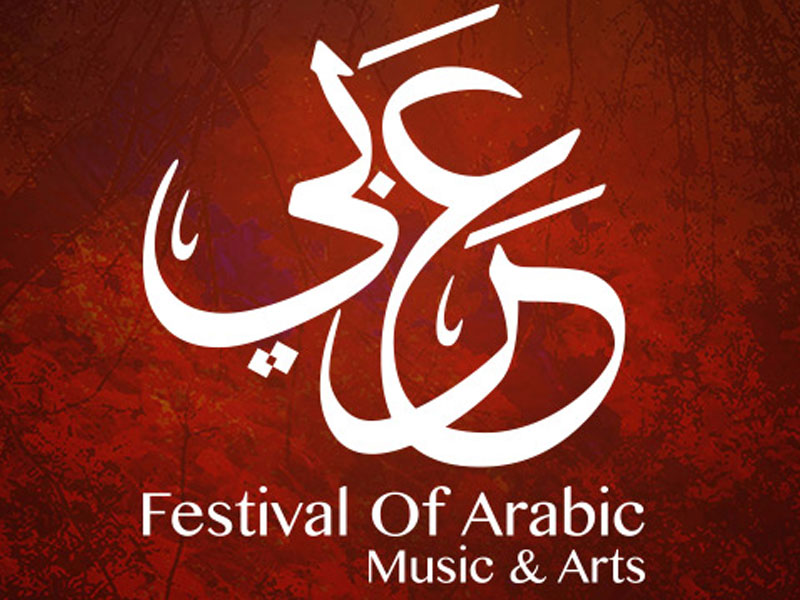 The Canadian Arabic Orchestra presents the 3rd annual Festival of Arabic Music and Arts featured image