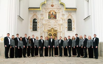 The Kyiv Chamber Choir Perform Live Today from The New Zoomer Hall