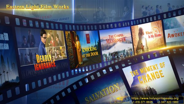 Eastern Light Film Works
