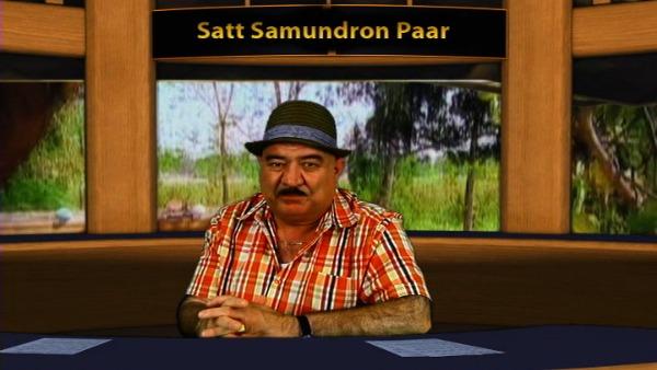 Satt Samundron Paar