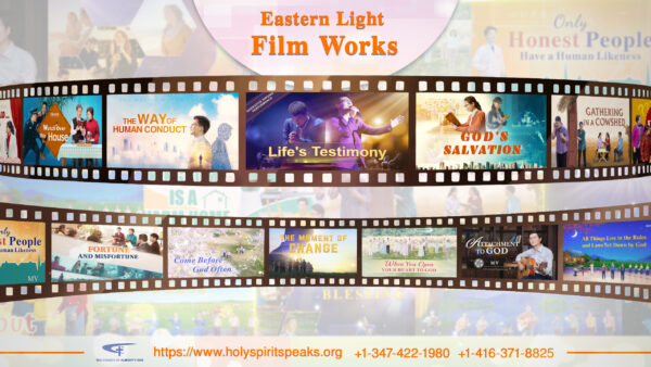 Eastern Light Film Works