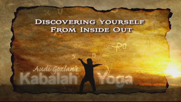 Kabalah Yoga