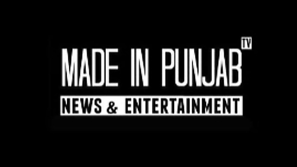 Made in Punjab 2016
