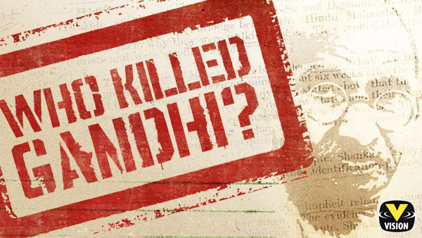 Who Killed Gandhi - Title Banner - Vision Logo