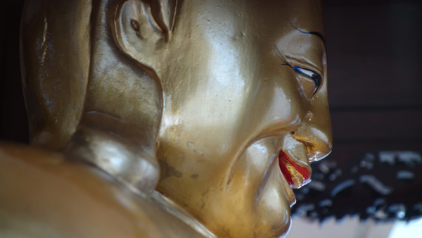 Ecstatic: Smiling Buddha