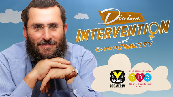 Divine Intervention with Rabbi Shmuley