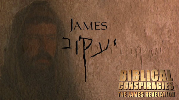 Biblical Conspiracies S1E6: The James Revelation on VisionTV