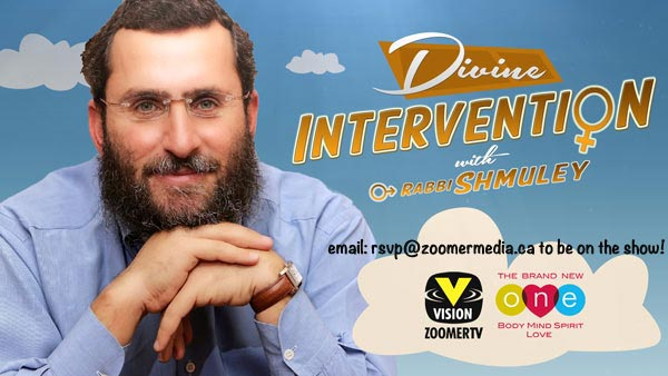 Divine Intervention with Rabbi Shmuley - Series Casting Call to Action