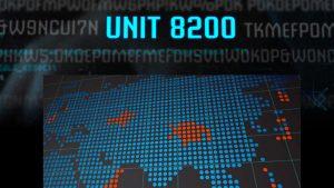Unit 8200 Website