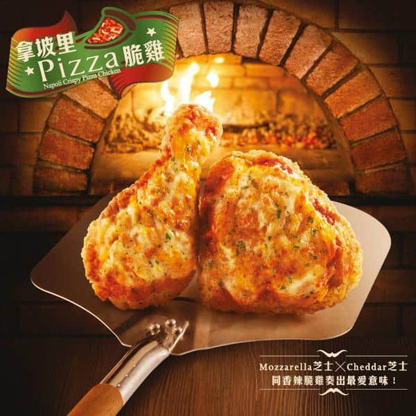 KFC's Latest Creation Is Fried Chicken Covered in Pizza