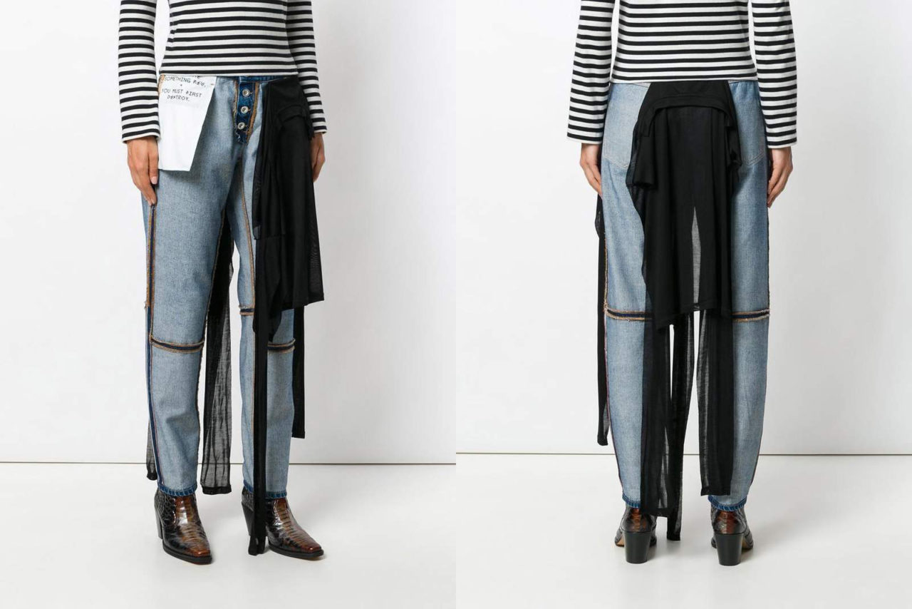 Stupid Fashion Alert: Inside-Out Jeans Are Here
