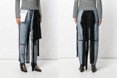 Stupid Fashion Alert: Inside-Out Jeans Are Here 2