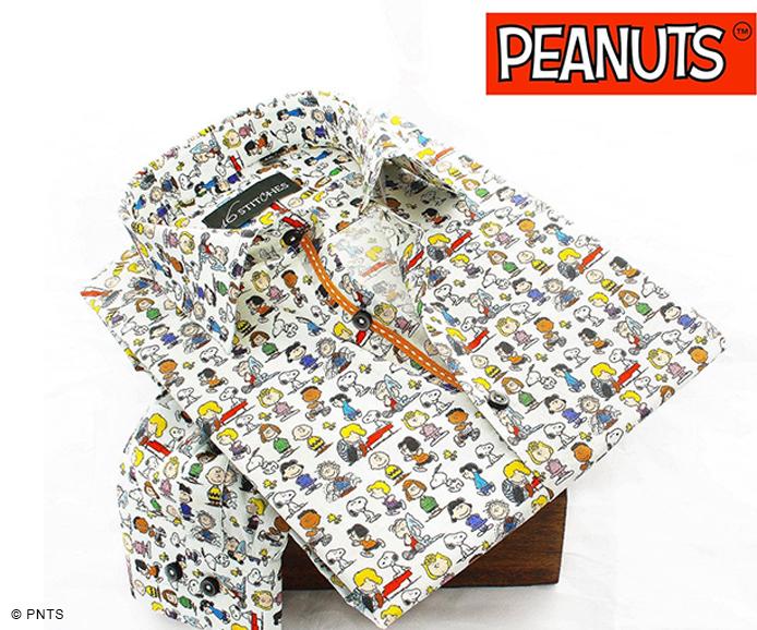 20210809145909_peanuts_web.jpg