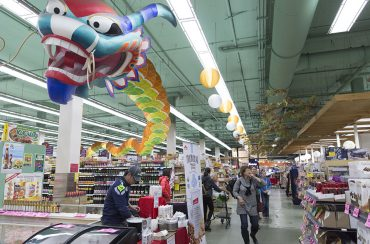 Uwajimaya supermarket in Seattle.