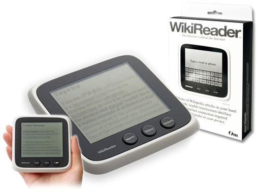 Event - Pandigital WikiReader Handheld Electronic Encyclopedia With Full Wikipedia - Preloaded & Updateable!