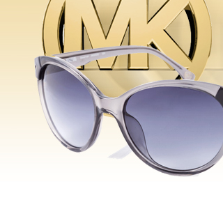 Michael Kors Savannah Ladies' Sunglasses