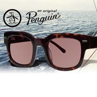 Penguin-homepage-thumb