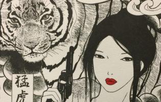 yumiko-featured-yakuza