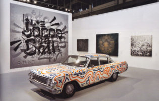 CHAZ_KEITH-HARING-CAR'11-featured