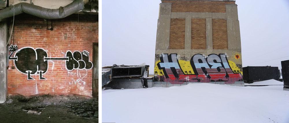hael-streets-1xrun-news-01