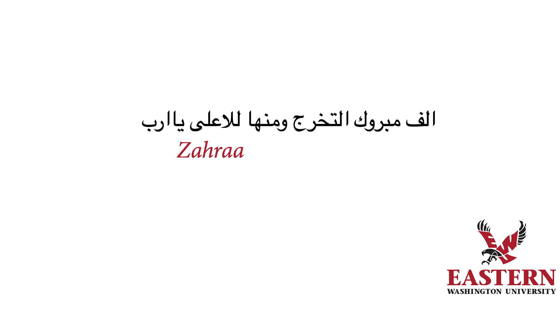 tbi_abdulhameed-al-rikabi_8582.png