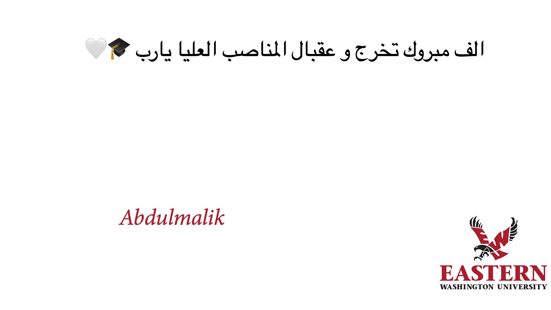 tbi_abdullah-saeed-s-alghamdi_7060.png