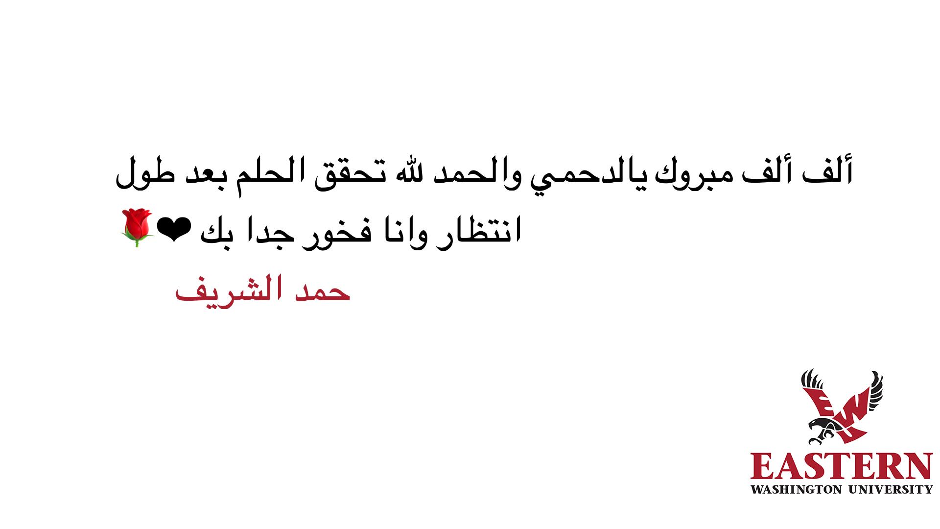 tbi_abdulrahman-abdullah-a_2145.png