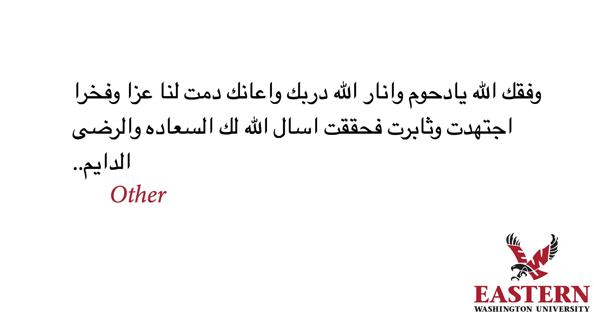tbi_abdulrahman-abdullah-a_2294.png