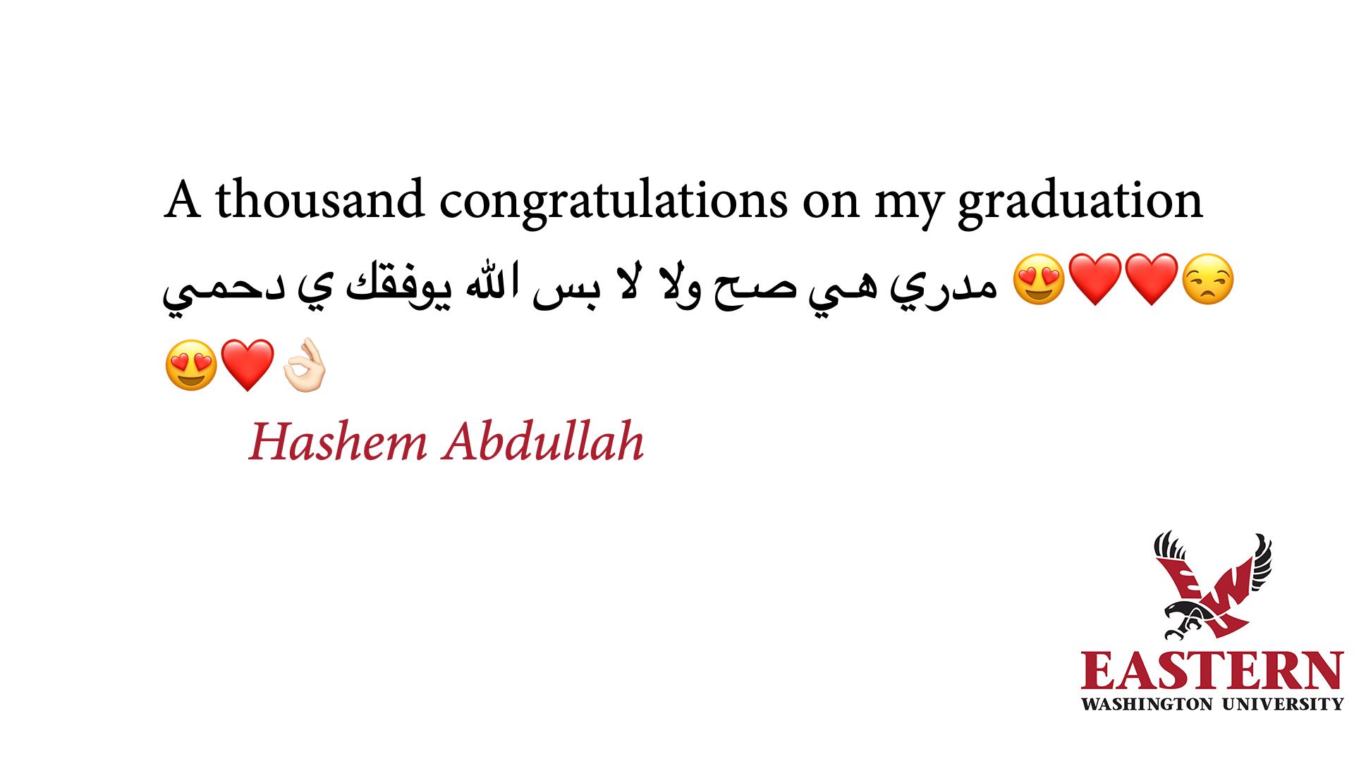 tbi_abdulrahman-abdullah-a_2432.png