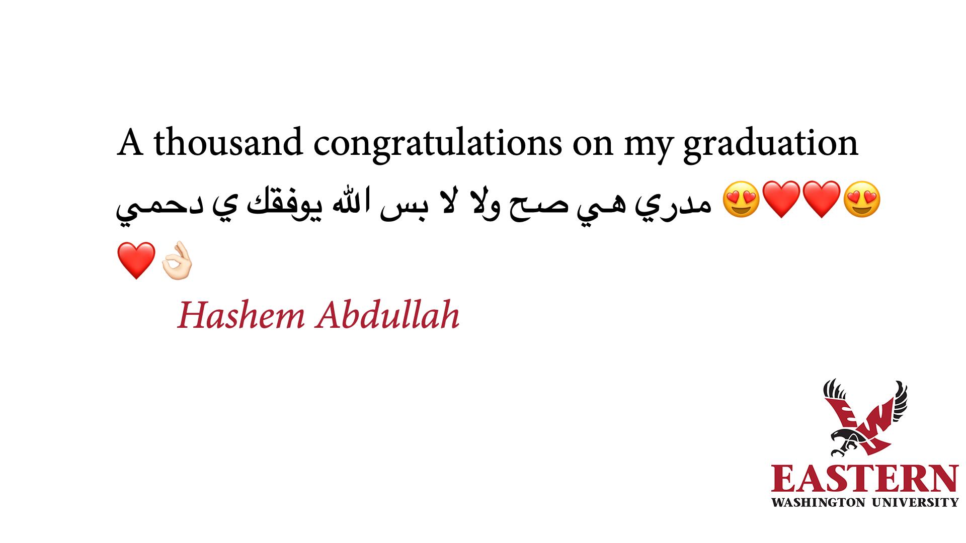 tbi_abdulrahman-abdullah-a_2435.png
