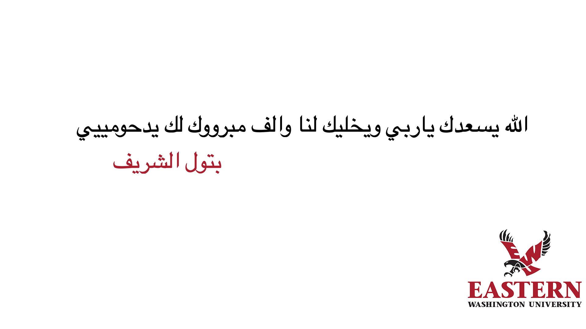 tbi_abdulrahman-abdullah-a_2705.png