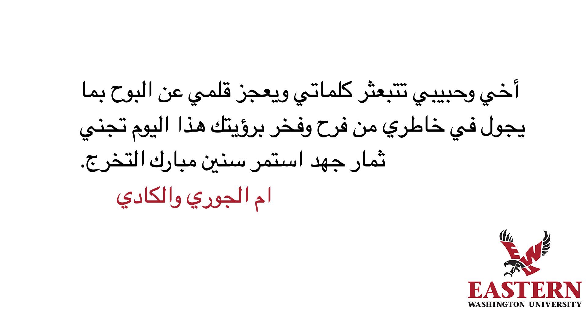 tbi_abdulrahman-abdullah-a_2785.png
