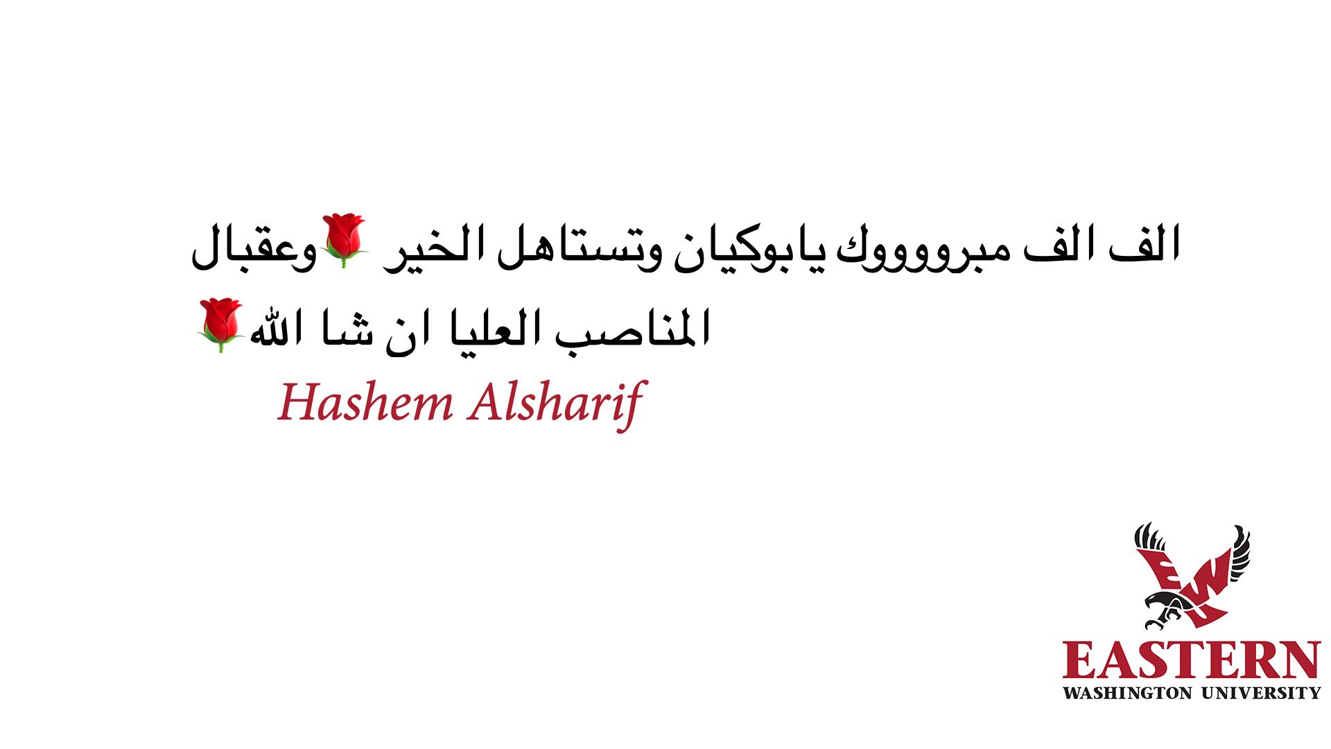 tbi_abdulrahman-abdullah-a_2817.png