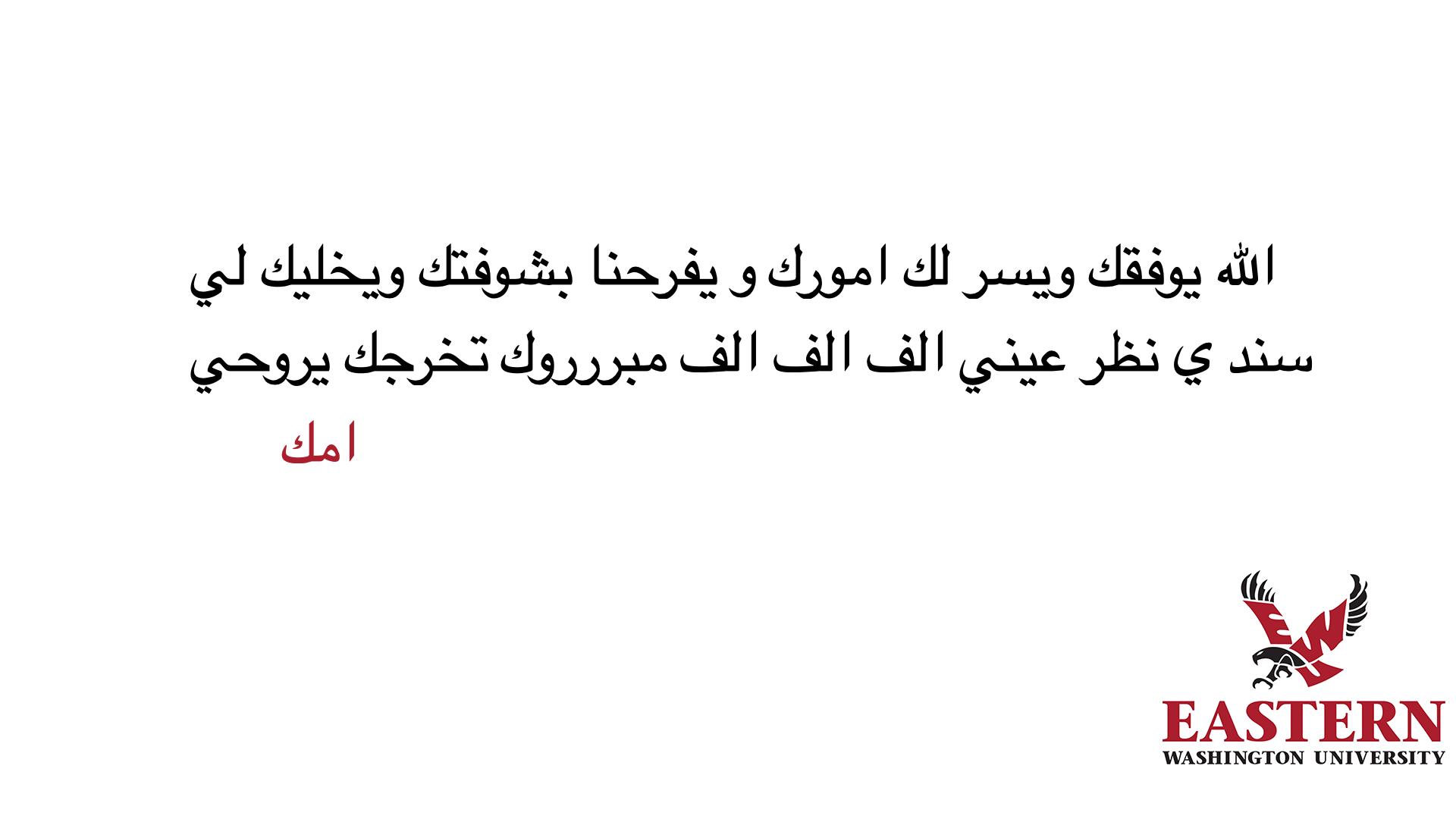 tbi_abdulrahman-abdullah-a_2824.png