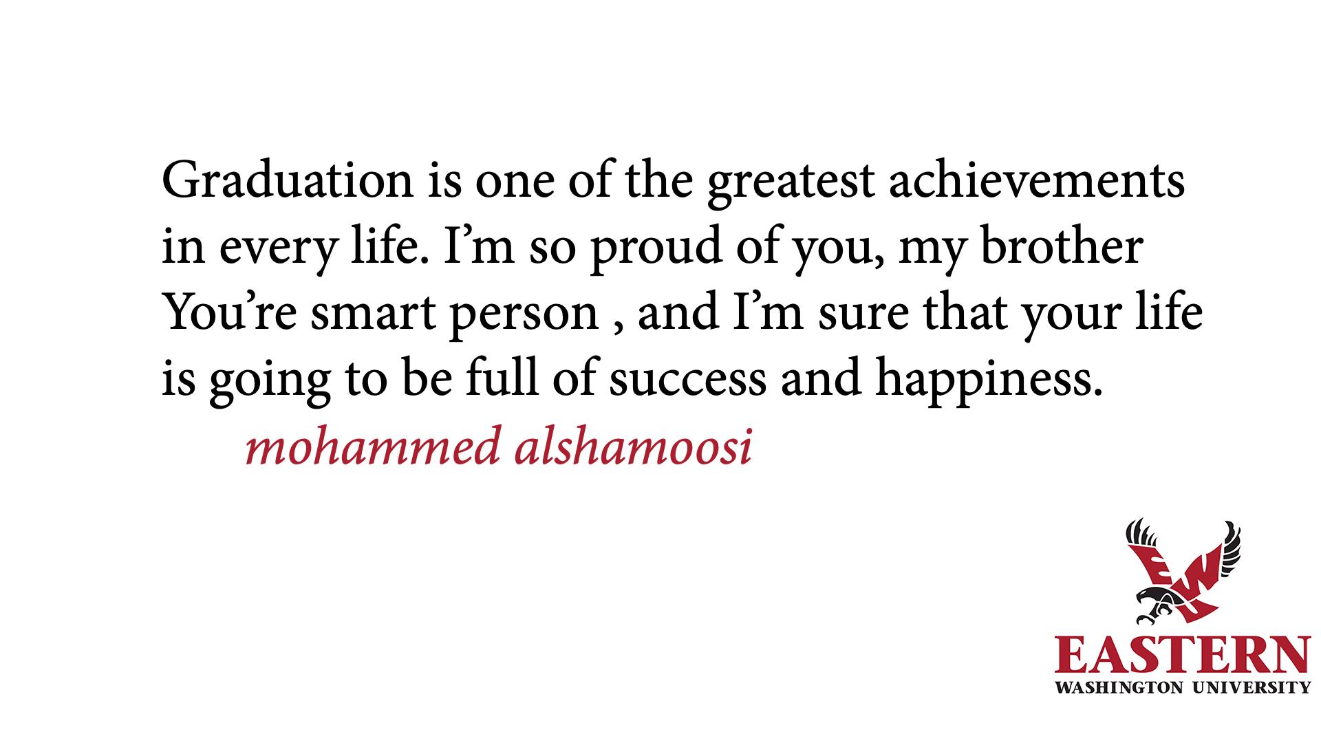 tbi_abdulrahman-alshamoosi_3064.png
